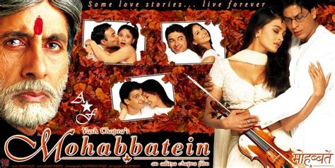 film india oh saiba mohabbatein dialogues chatpata bollywood