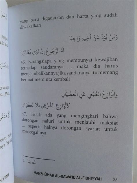format buku saku buku saku manzhumah al qawaid al fiqhiyyah as sa diy
