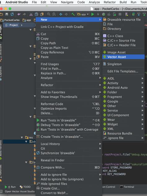 android studio layout loading configuration material designのsvgアイコンをandroid studioでvector asset studio