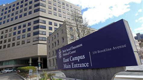 Beth Israel Center Detox by Beth Israel Hospital To Pay 100k For Patient Data Breach