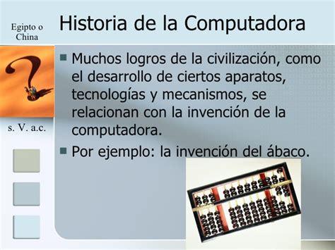 historia de la seleccia n 8416306419 historia de la computadora