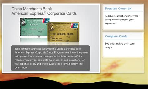 China Merchants Bank American Express Corporate Cards