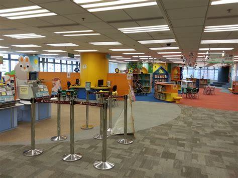 hong kong libraries po library