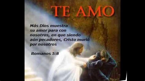 imagenes de jesus que nos ama alabanzas y videos catolicos cristo te ama en espiritu y