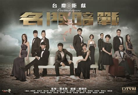 Jual Dvd Fashion 70s Korea Drama Korea list of tvb drama series 2015 autos post