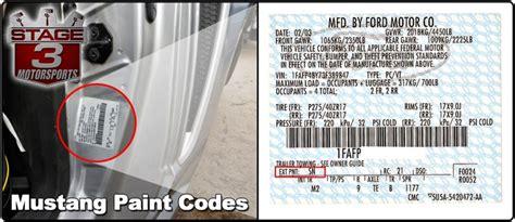 mustang paint code info