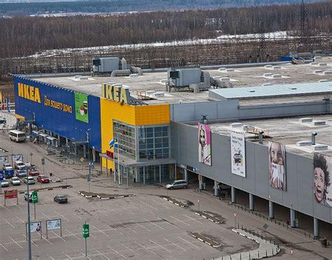 Addition Design Software mega nizhny novgorod shopping center prota m 252 hendislik