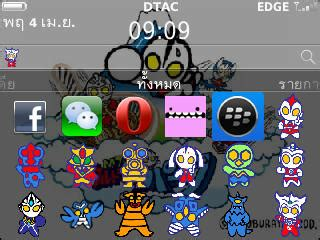 themes naruto for blackberry 9220 ultraman blackberry themes free download blackberry apps