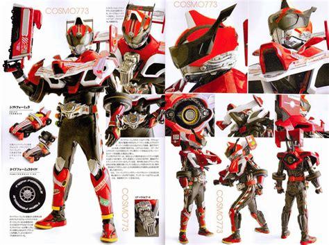 Kamen Rider Kamen Rider Drive kamen rider drive type formula kamen rider vs