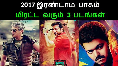 film 2017 south indian 2017 top expecting south indian film 3 top tamil movie