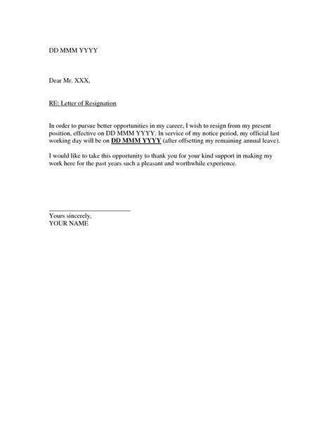 free writing letter of resignation exle