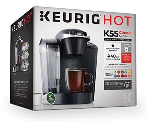 Keurig Coffee Maker Giveaway - keurig k55 coffee maker giveaway giveaway promote