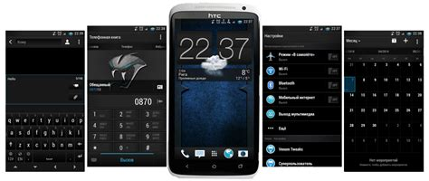 themes htc one x theme updated 25 08 2014 darkonex theme htc one x