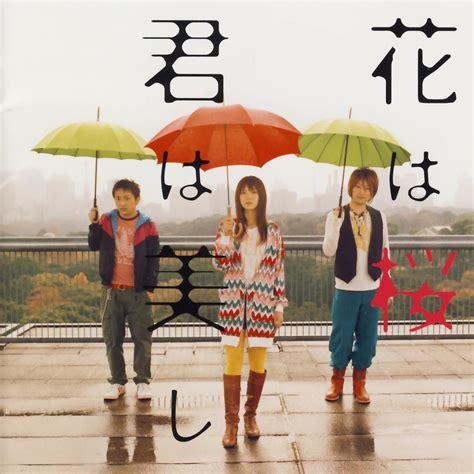 ikimonogakari sakura cover nurul shaumi ikimonogakari いきものがかり hana wa sakura kimi wa utsukushi