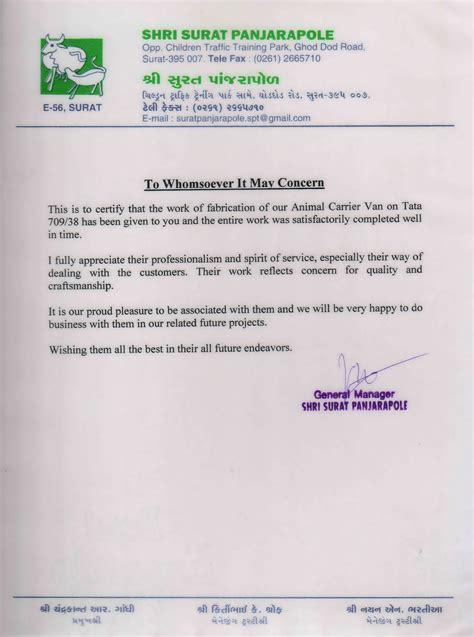 appreciation letter for quality work appreciation letter laxmi auto builders