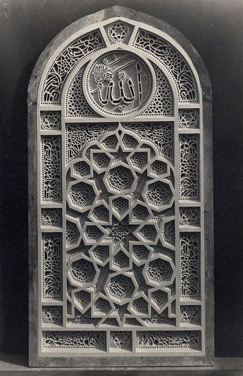 masjid window design 17 best images about islamic furniture design on pinterest