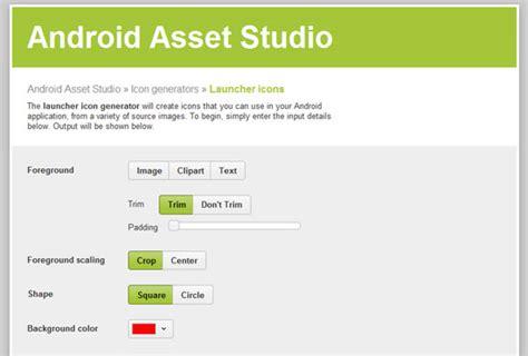 android asset studio ui设计工具跟资源 web前端