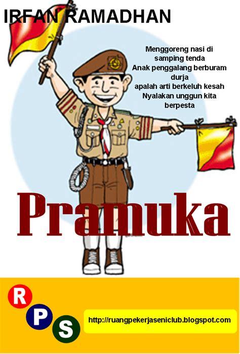 Tenda Anak Pramuka beranda puisi pramuka