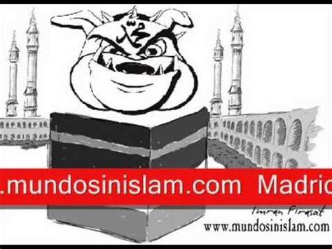 film kartun nabi muhammad terbaru anti islam malaysia gambar terbaru nabi muhammad 2012