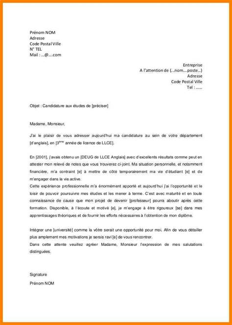 Lettre De Motivation Anglais L étudiant 3 Lettre De Motivation 224 L Attention De Cv Vendeuse
