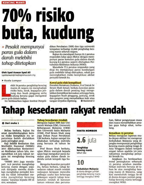 Sambiloto Borobudur Untuk Kencing Manis Diabetes makcik bebas dari suntikan insulin kencing manis musa