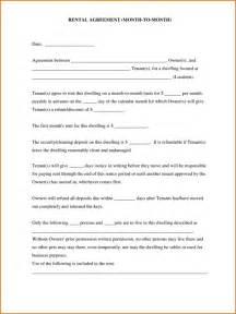 simple rental agreement template 5 simple rental application printable receipt