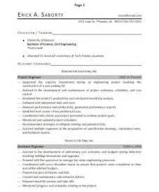 job sample resumes