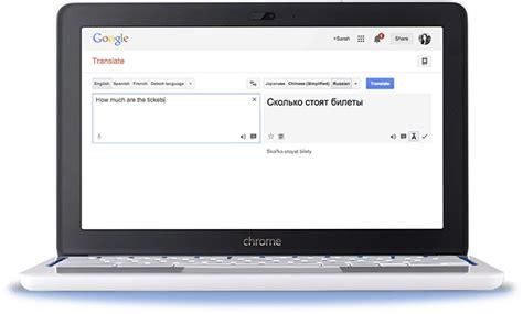 escritorio translation google traductor