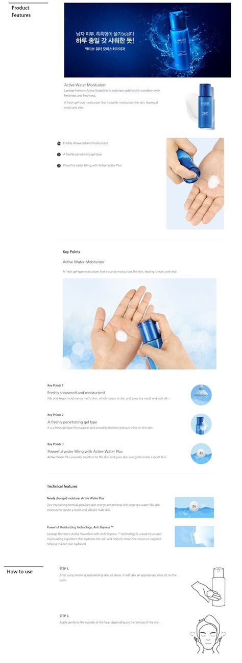 Laneige Moisturizer laneige homme active water moisturizer seoul next by you