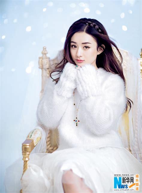 film terbaru zhao li ying zanilia zhao liying 赵丽颖 official thread global