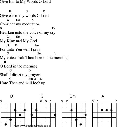 words to my christian gospel worship song lyrics with chords give