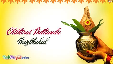 tamil new year puthandu 28 images professor a l i a