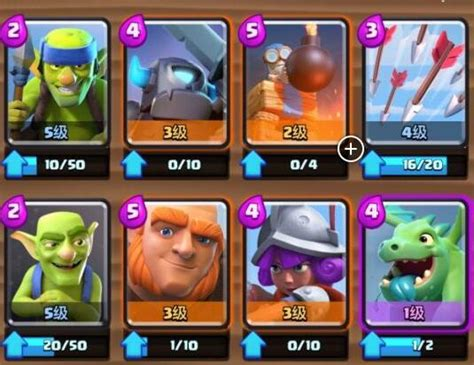 best for 3 clash royale best deck for arena 3 5 from 800 to 1700