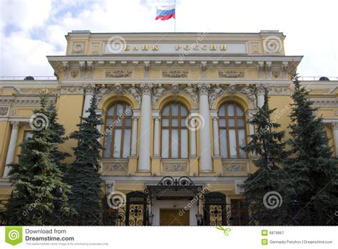 bank russia the central bank of the russian federation royalty free