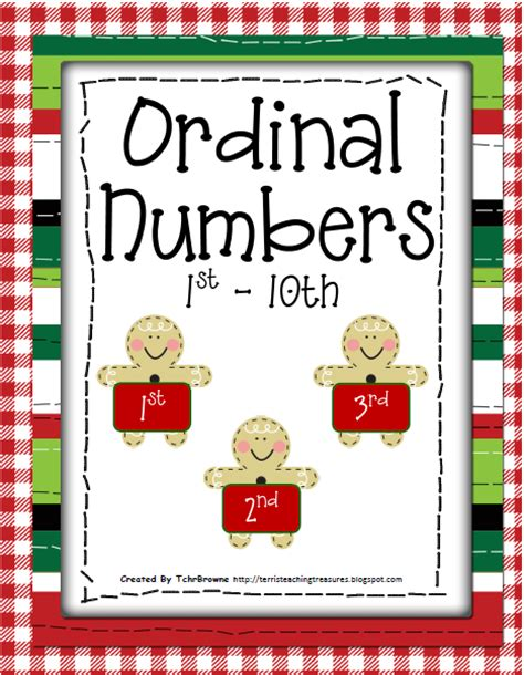 Ordinal Home 11 by S Teaching Treasures Free Ordinal Numbers