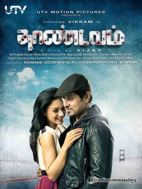 Download Mp3 From Thandavam | thaandavam mp3 songs download thaandavam latest tamil