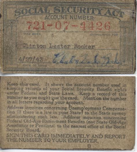 Records By Social Security Number Social Security Number