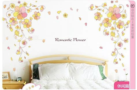 Ar045 Jumbo List Garis jual wall sticker flower stiker dinding murah