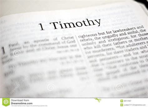 1 timothy lifechange books book of 1 timothy royalty free stock photography image