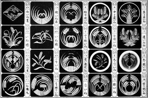 Japanese Design Motifs Inspiration And Wabi Sabi