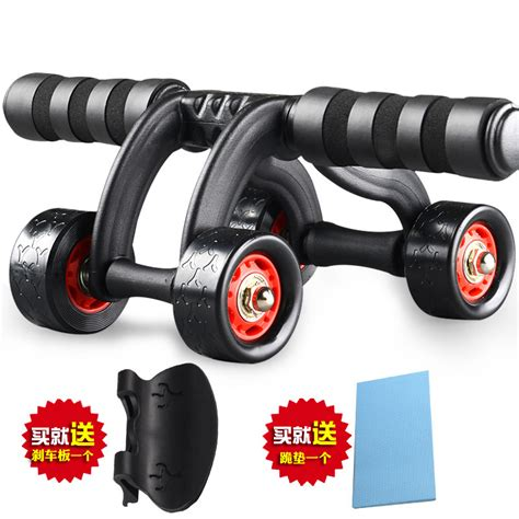 abdominal muscle wheel reduce belly push roller exercise