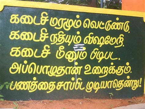 images of love feelings love failure feelings tamil images