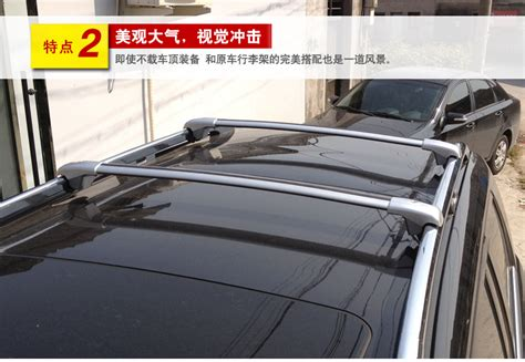 Car Roof Rack Reviews by Bicycle Roof Racks Reviews Shopping Bicycle Roof