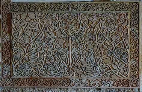 arabesque pattern history bowersarthistory safavids