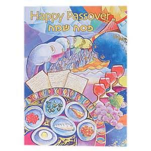 greeting cards judaica kingdom llc