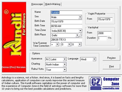 kundli software free download for windows vista full version have a nice day kundli for windows full version free