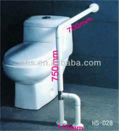 Bathroom Equipment Handicapped Bathroom Equipment Buy Handicapped Bathroom