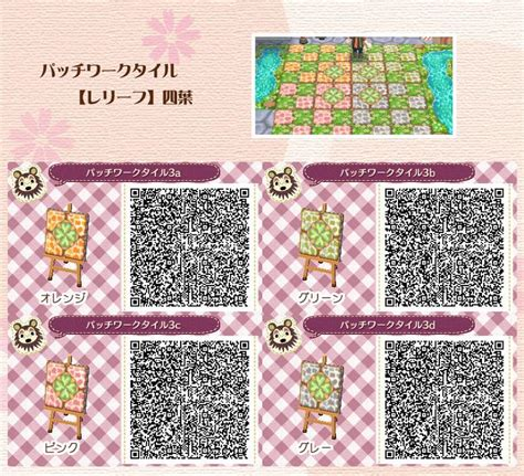 turnip pattern new leaf 55 best animal crossing new leaf qr codes for paths