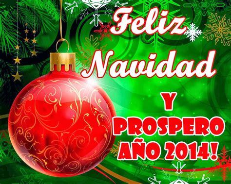 imagenes feliz navidad para todos imagenes frases y mensajes de navidad 25 de diciembre