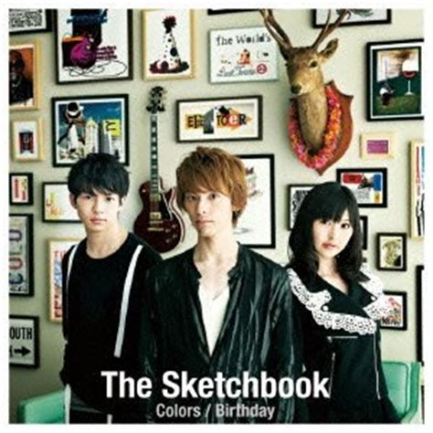 sketchbook birthday lyrics anime lyrics